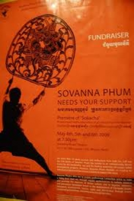 Sovanna Phum Art Association